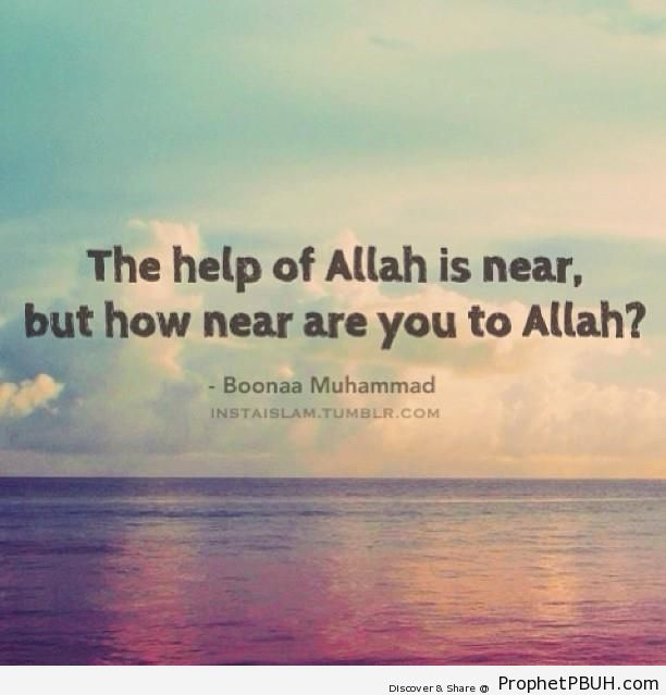 The Help of Allah - Boonaa Muhammad Quotes
