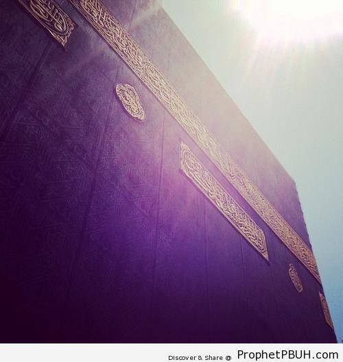 The Kaba - al-Masjid al-Haram in Makkah, Saudi Arabia