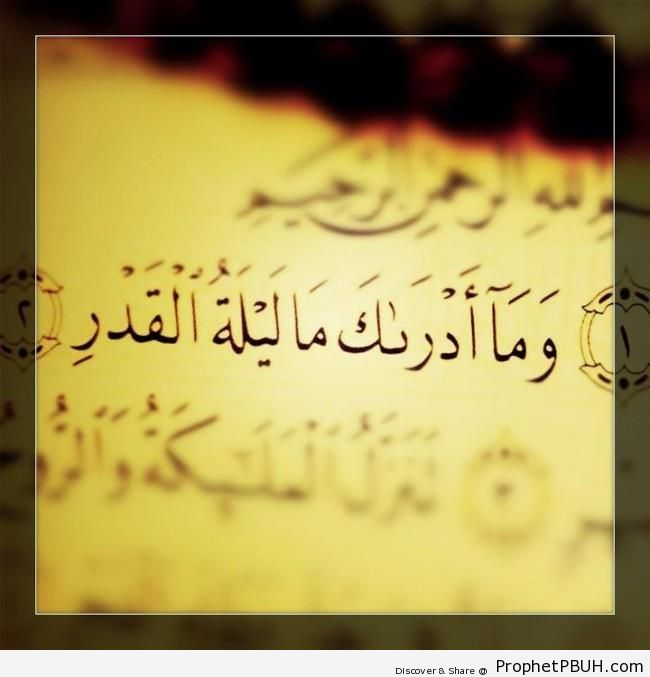 The Night of Power (Quran 97-2; Surat al-Qadr) - Islamic Calligraphy and Typography