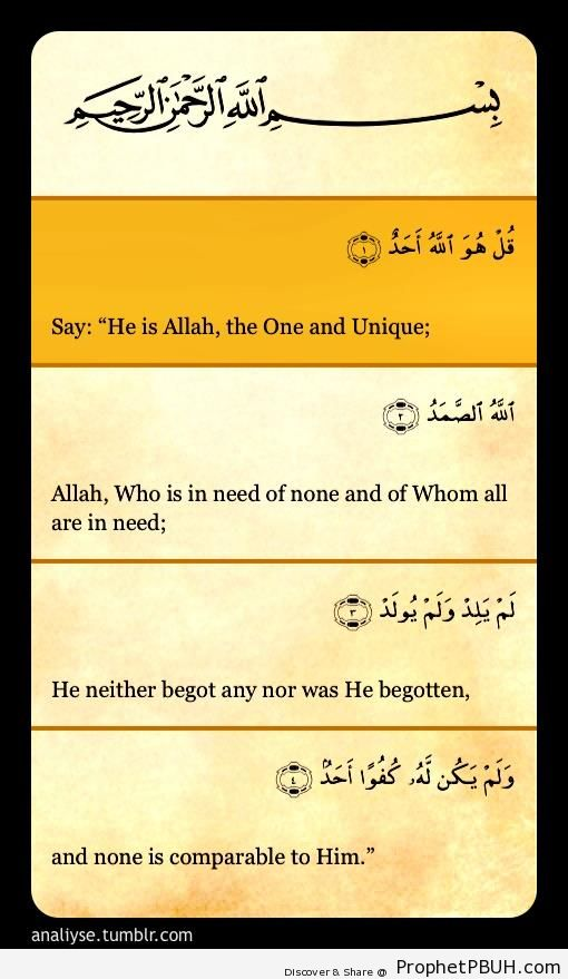 The One and Unique (Surat al-Ikhlas; Quran 112-1-4) - Islamic Quotes About Allah