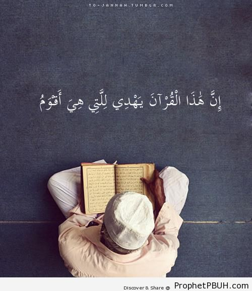 This Quran& (Quran 17-9) - Islamic Quotes