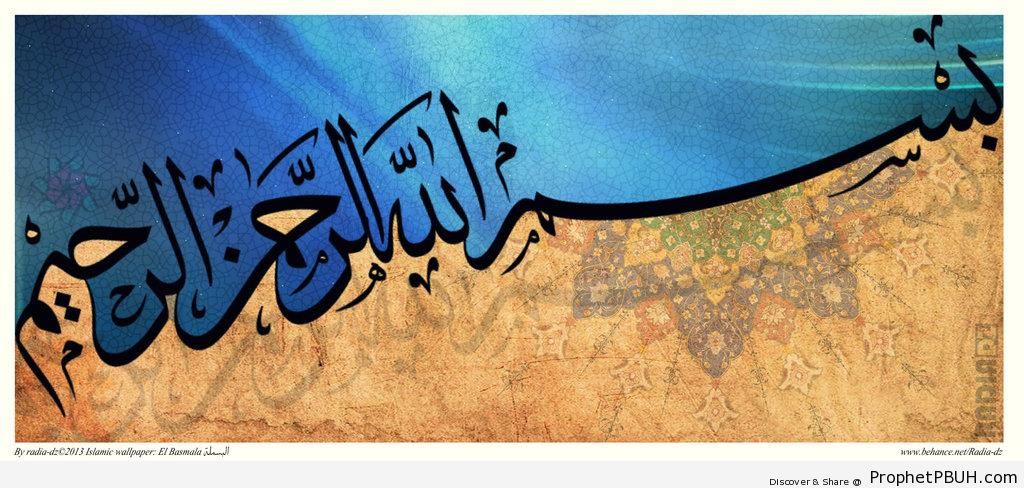 Thuluth Script Basmalah - Bismillah Calligraphy and Typography