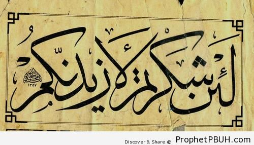 Thuluth Script - Islamic Calligraphy and Typography