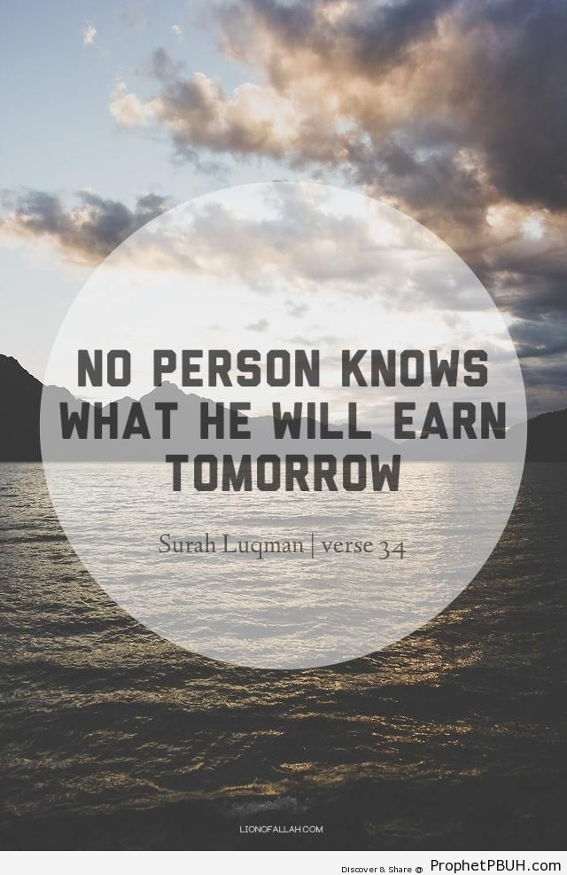Tomorrow (Quran 31-34) - Islamic Quotes