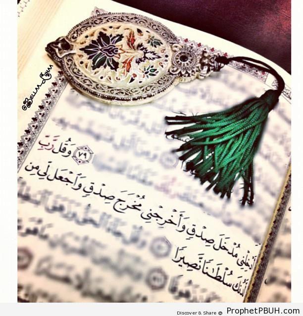 True & Sincere (Quran 17-80; Surat al-Isra-) - Mushaf Photos (Books of Quran)