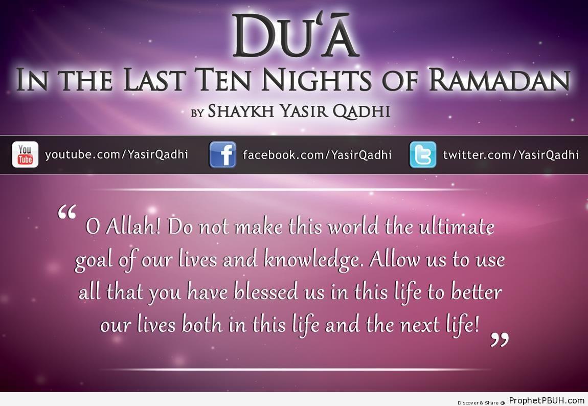 Ultimate Goal (Ramadan Dua from Yasir Qadhi) - Home » Dua » Ultimate Goal (Ramadan Dua from Yasir Qadhi) -Pictures