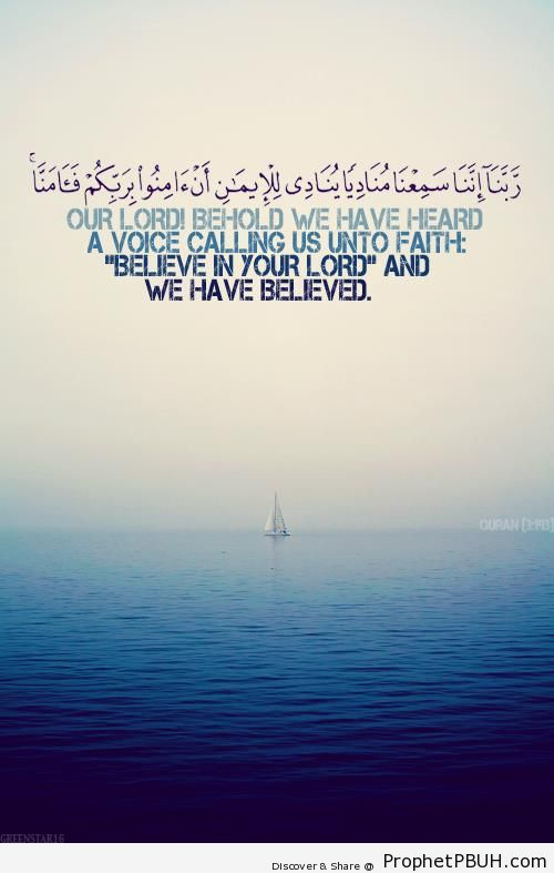 We Have Heard a Voice (Quran 3-193) - Photos