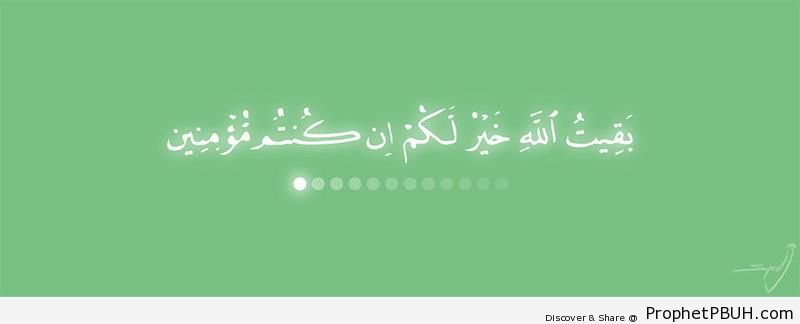 What Allah Lets You Retain (Quran 11-86) - Islamic Quotes