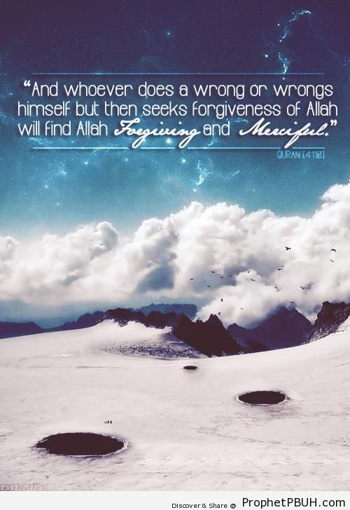 Whoever Does a Wrong - Islamic Quotes