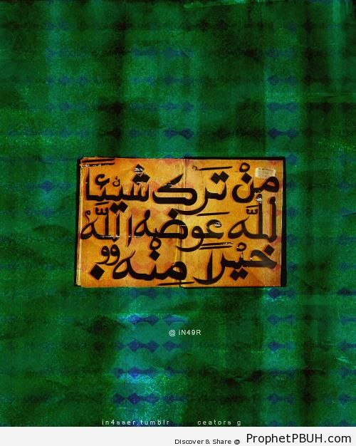 Whoever Leaves Something - Islamic Calligraphy and Typography