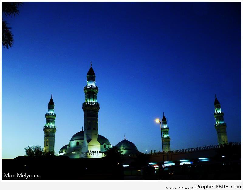 al-Quba Mosque (Madinah) - Islamic Architecture -Picture