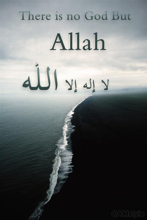muslim, quran, الله, prayer, islam, allah, islamic quote