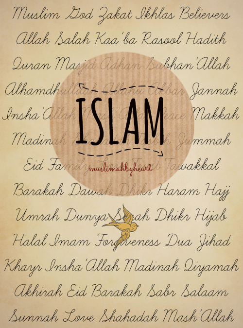 islam, quran, muslim, hijab, islamic quote, love
