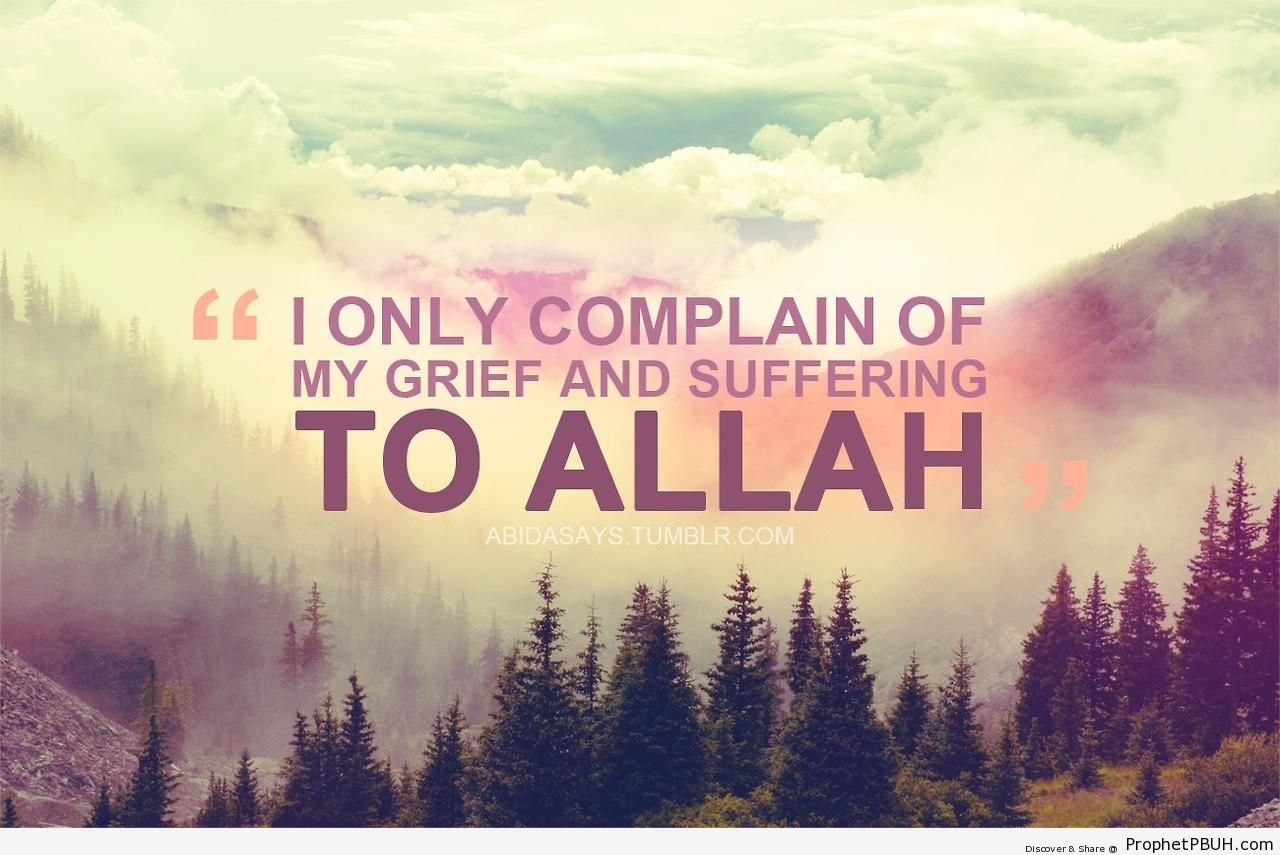 i-only-complain-of-my-grief-to-allah