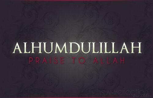 alhamdulillah, islam, muslim, quote, quran, islamic quote