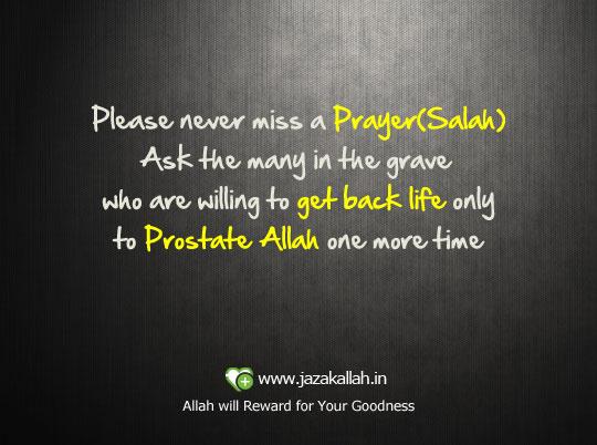 Islamic Quote Never Miss Prayer/Namaz/Salah