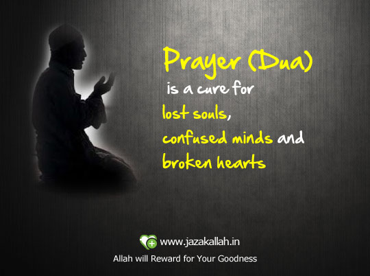 Islamic Quotes Dua is cure