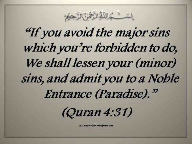 Beautiful Dua from the Quran