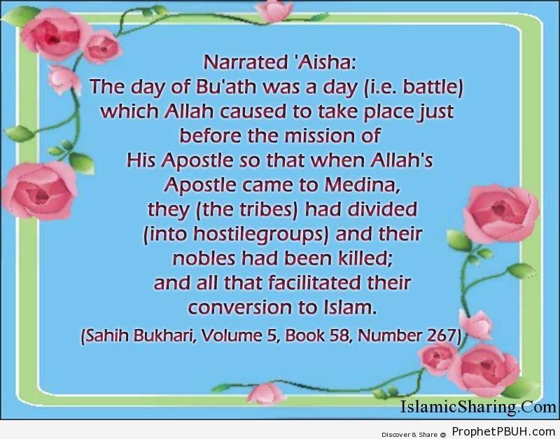 sahih bukhari volume 5 book 58 number 267