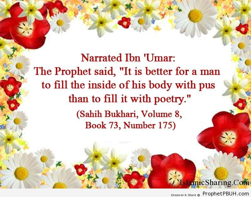 sahih bukhari volume 8 book 73 number 175