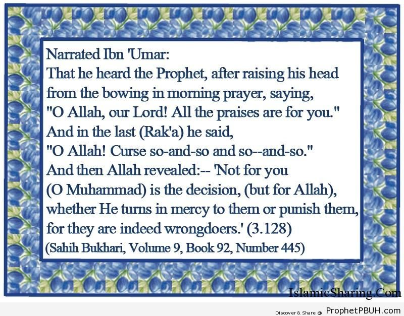 sahih bukhari volume 9 book 92 number 445