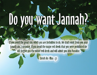 Quotes about Jannah