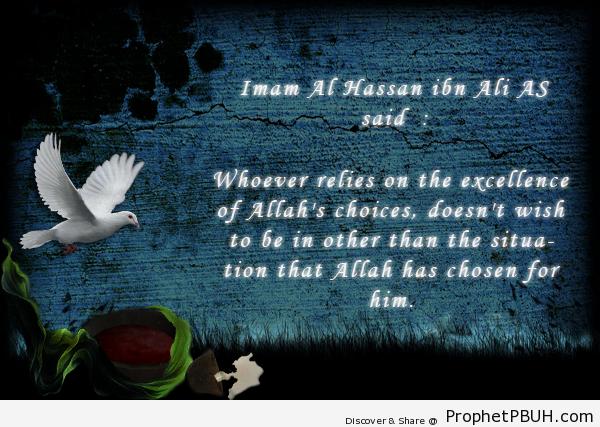 Imam al Hassan Wise Saying