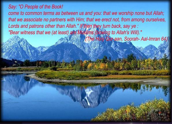 Surah Al Imran Verse On People of the book