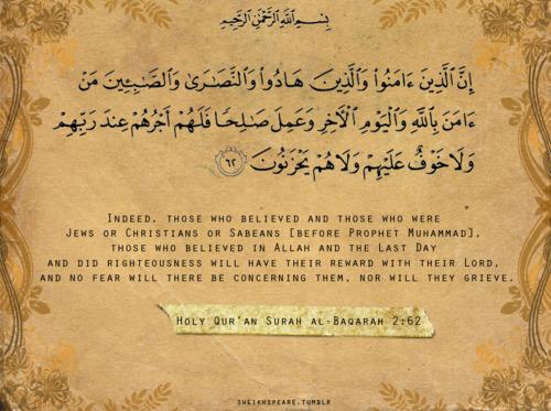Surah al Baqarah Verse about the Righteous