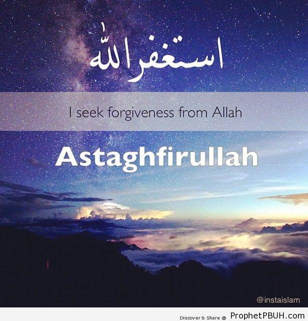 #Allah Subhanahu wa taala #God... - Islamic Quotes, Hadiths, Duas-001