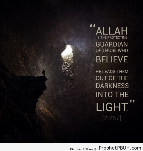 Allah is our protecting guardian. Please pray for... - Islamic Quotes, Hadiths, Duas