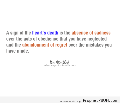 Beautiful Islamic Quotes, Hadiths, Duas Shared By Users (1)