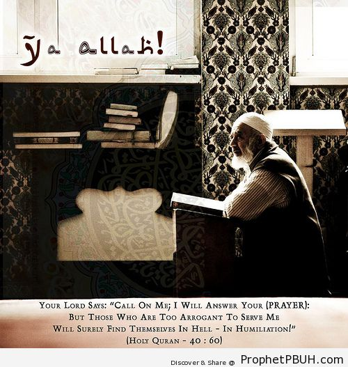 By Peace Posters - Islamic Quotes, Hadiths, Duas-002