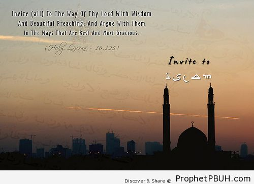 By Peace Posters Source-Islamic-quotes - Islamic Quotes, Hadiths, Duas-002