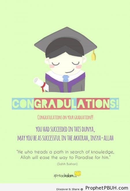 Congratulations - Islamic Quotes, Hadiths, Duas