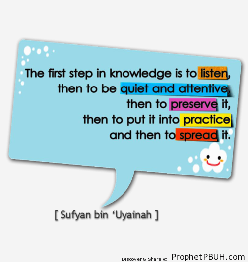 First step in knowledge - Islamic Quotes, Hadiths, Duas