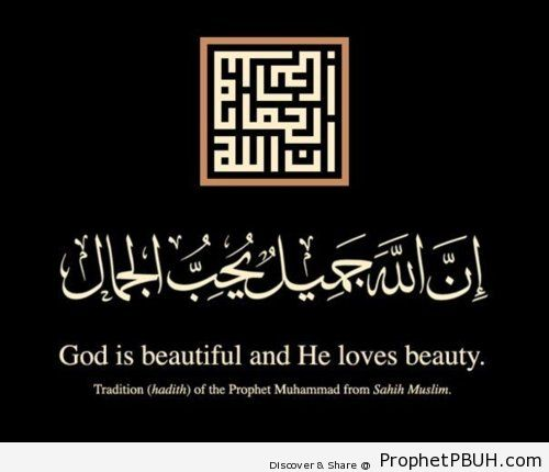 God is beautiful and He loves... - Islamic Quotes, Hadiths, Duas