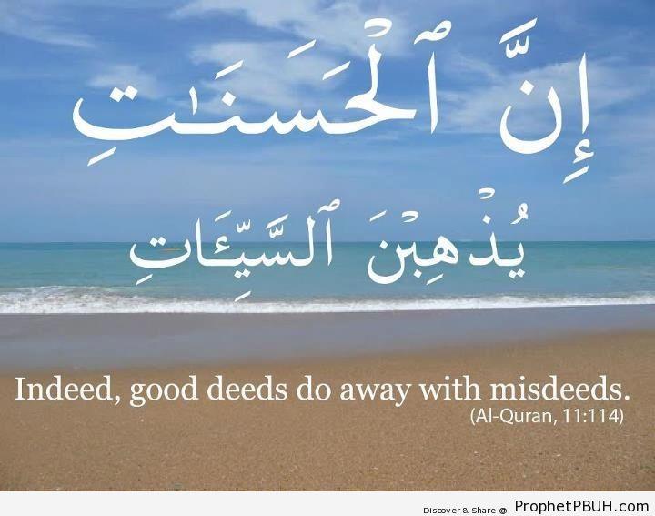 Good deeds - Islamic Quotes, Hadiths, Duas