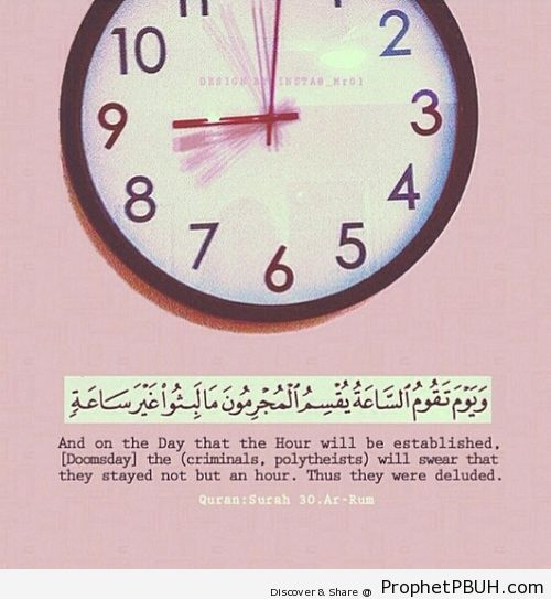 Islamic Quotes, Hadiths, Duas-104