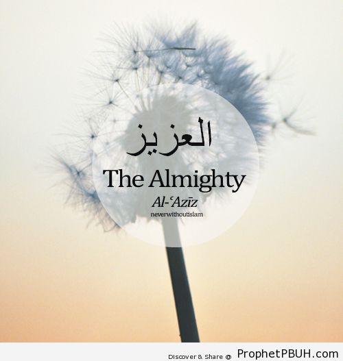 Islamic Quotes, Hadiths, Duas via Tumblr (8)