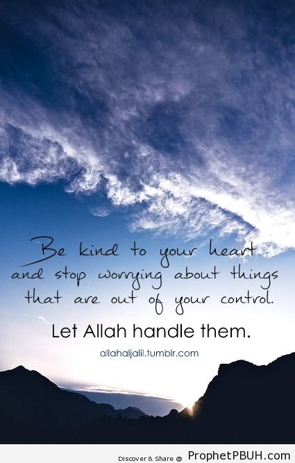 Islamic Quotes and Sayings (1)