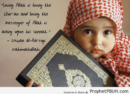 Loving Allah and His messenger - Islamic Quotes, Hadiths, Duas