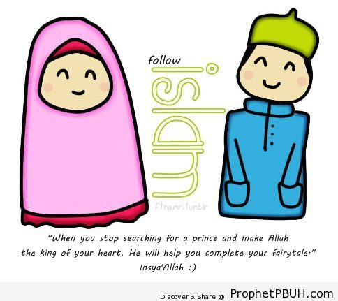 Make Allah a king of your heart - Islamic Quotes, Hadiths, Duas