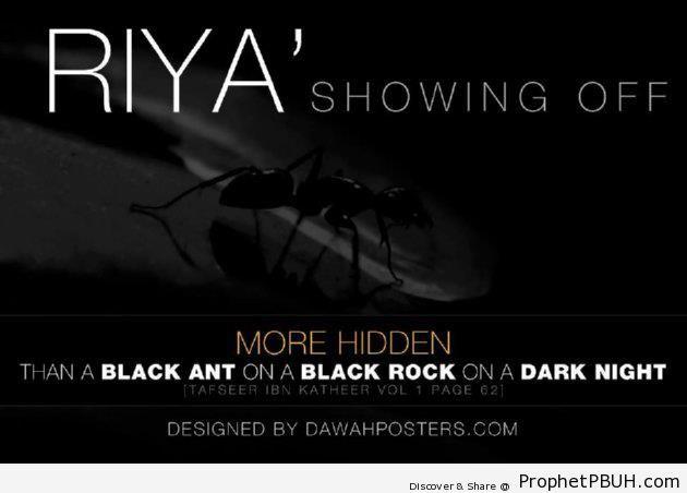More hidden than a black ant, on a... - Islamic Quotes, Hadiths, Duas