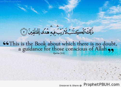 No doubt - Islamic Quotes, Hadiths, Duas