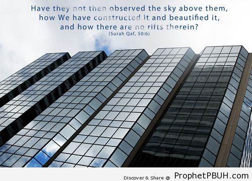 Observe the sky - Islamic Quotes, Hadiths, Duas
