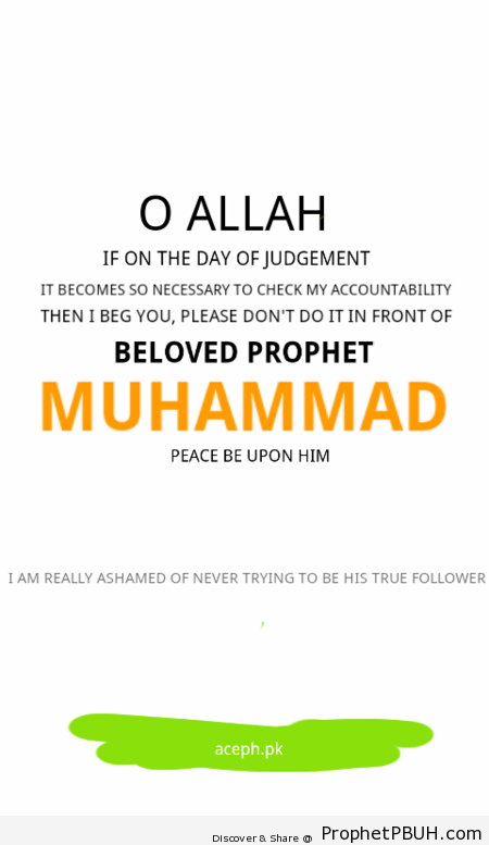 On the day of Judgement - Islamic Quotes, Hadiths, Duas
