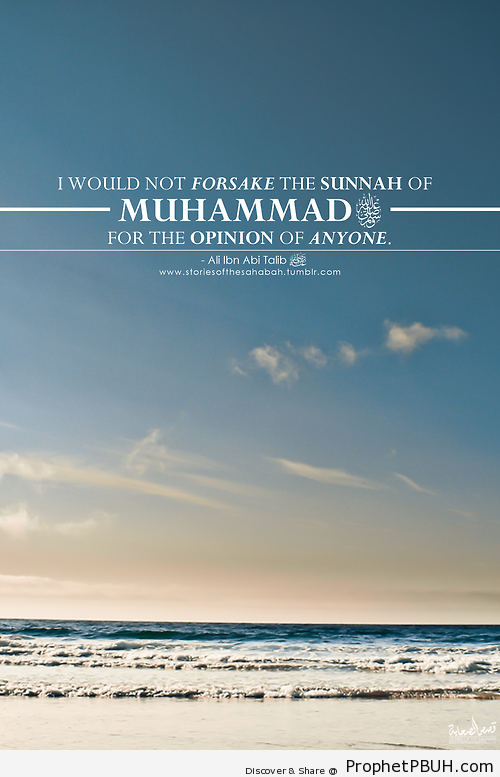One of the most best... - Islamic Quotes, Hadiths, Duas