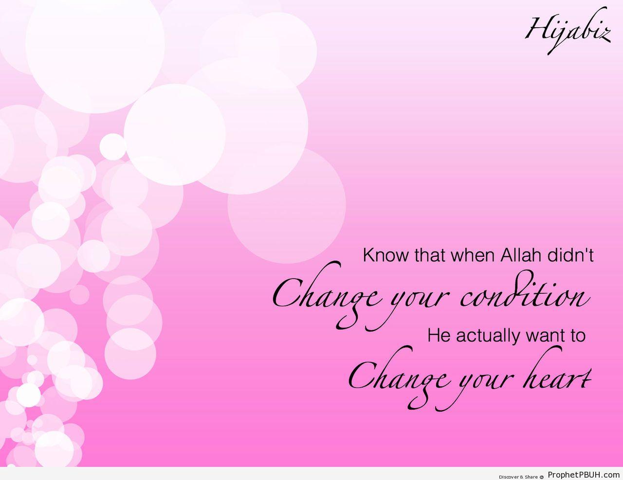 Ponder back again and again why Allah... - Islamic Quotes, Hadiths, Duas