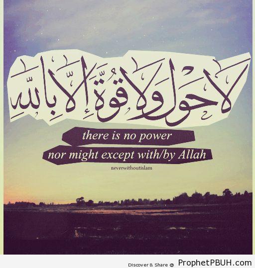 Power - Islamic Quotes, Hadiths, Duas